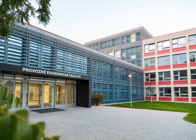 чешский аграрный университет