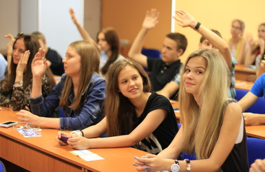 студентки в аудитории