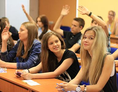 междунаодный союз молодежи