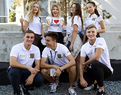 Полугодовые курсы в Праге от МСМ Академии